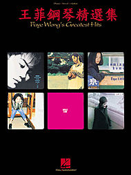 Faye Wong''s Greatest Hits