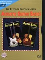 Ultimate Beginner: Acoustic Guitar Basics (Step One And Two) (DVD) (DVD)