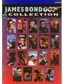 James Bond 007 - The Collection