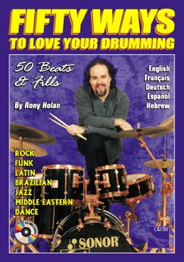 Fifty Ways to Love Your Drumming