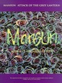 Mansun:Attack Of The Grey Lantern (Partition)